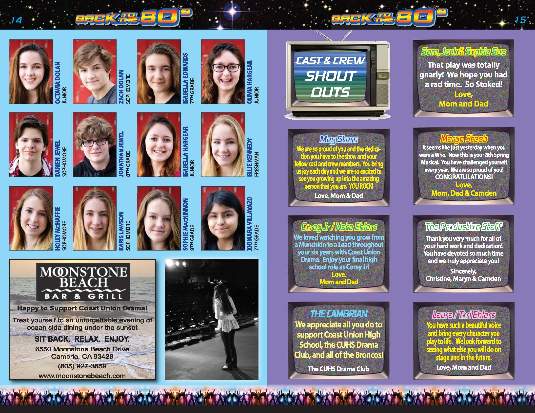 cuhs-drama-back-to-the-80s-program-vweb_reduced_page_8